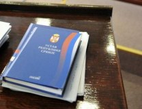 A copy of the Serbian Constitution (Tanjug, file)