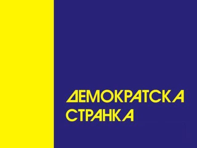 Odluceno-Sutanovac-podnosi-ostavku