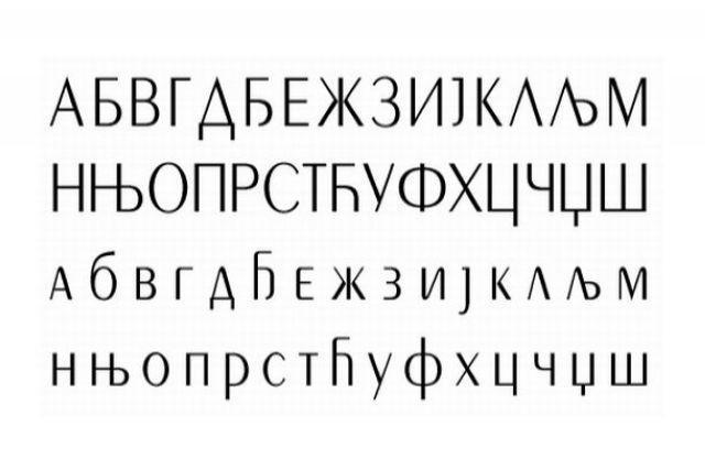 Uciteljica-iz-CG-Izmedju-cirilice-i-posla-biram-cirilicu