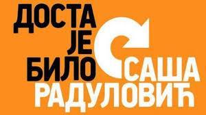 quotRadulovic-u-DJB-kao-direktor-a-clanovi-volontirajuquot