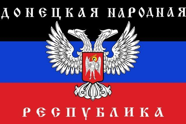 The flag of the Donetsk People�s Republic