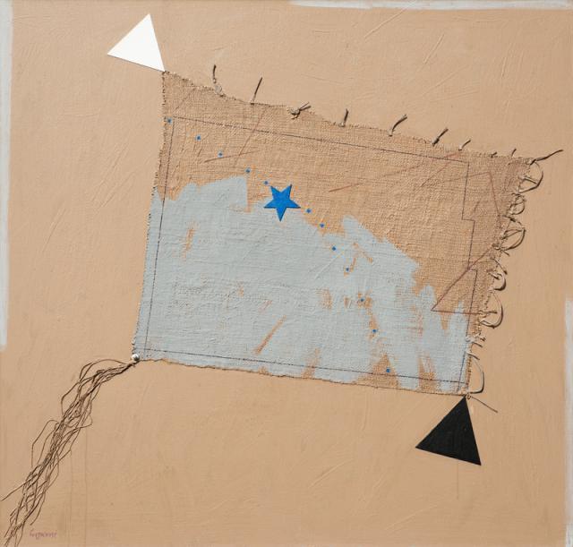 Tezejeva jedra, 2016, kombinovana tehnika na platnu (Foto: Galerija 212)