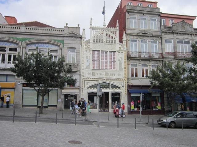 Knjižara (Foto: Ljubica Stevanović)