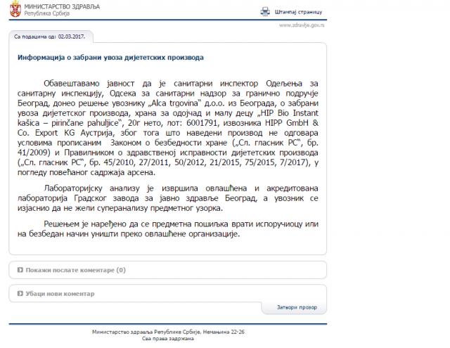 Foto: Screenshot/Ministarstvo zdravlja