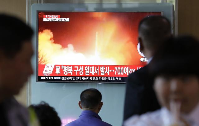 SEVERNA KOREJA SE NE PLAŠI AMERIKE – Kim Džong Un ispalio novu raketu, Tramp u šoku!