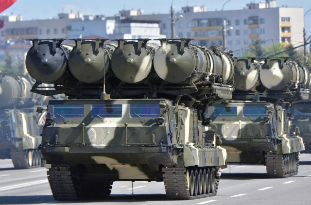 Foto: Getty Images (S-300)