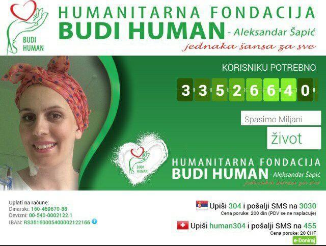 Pronadjen-donor-do-transplantacije-Miljanu-deli-95000