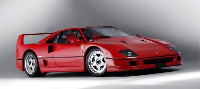 Legenda Slavi Jubilej 30 Godina Ferrarija F40 Foto B92 Net Auto Vesti Aktuelno Net