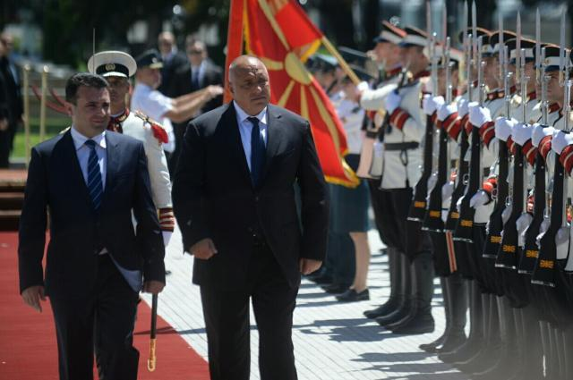 Friendship treaty with Bulgaria brings Macedonia closer to European Union  membership - EP