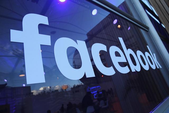 Facebook-ukinuo-200-aplikacija