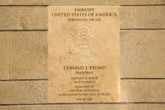 Politika-Sta-radi-srpski-diplomata-u-Jerusalimu