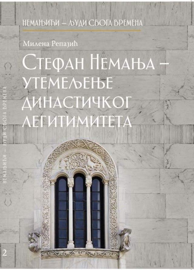 Nemanjin-put-u-Carigrad-koji-je-promenio-istoriju-Srbije