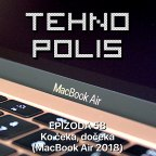 Tehnopolis 58: Ko čeka, dočeka (MacBook Air 2018)