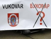 A protest in Vukovar against the use of the Serbian Cyrillic alphabet (Tanjug, file)