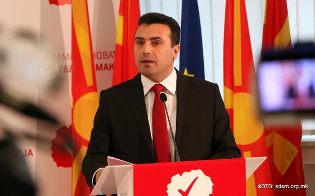 Zaev is seen in Skopje on Friday (Tanjug)