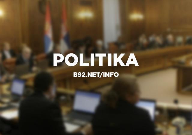 Formira se Komisija za istragu posledica bombardovanja