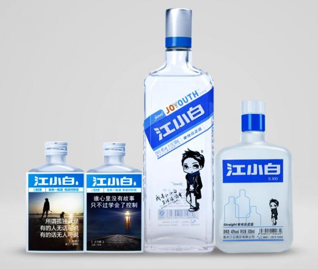 Printscreen TMALL/江小白