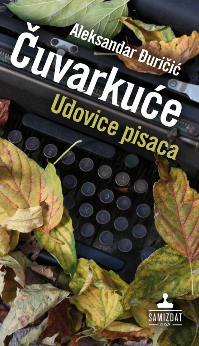 Nova izdanja knjiga - Page 8 16824609395a2a5e74a89e4396860036_v4_big