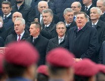 The ceremony in Banja Luka on Tuesday (Tanjug)