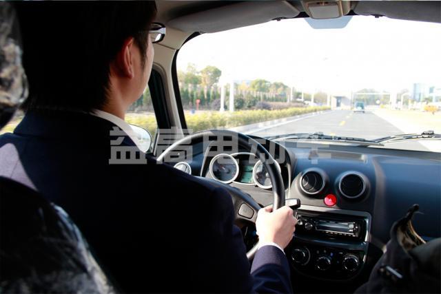Foto: carnewschina.com