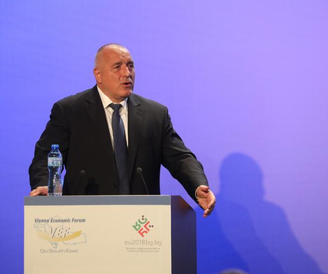 Borisov: Pokazali smo da je sebičluk na Balkanu nestao