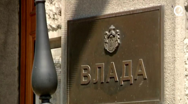 The entrance to the Serbian government building (screen capture)