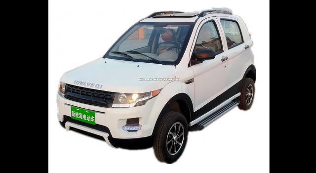 Električna kopija Range Rovera Evoque (Foto: Carscoops)