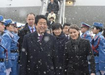 Japanese PM Shinzo Abe is seen in Belgrade in January 2018 (Tanjug, file)