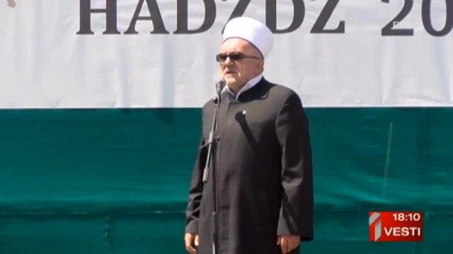 Bura u Novom Pazaru zbog izjave muftije Dudića VIDEO
