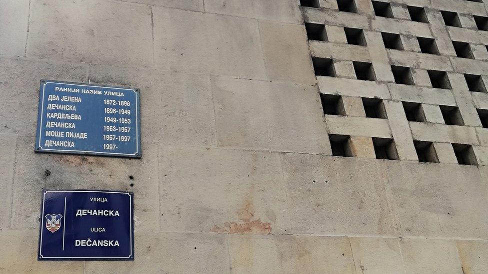 Ulice u Beogradu na tablama imaju i po nekoliko naziva/BBC