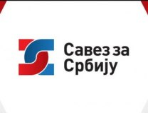 The logo of the Alliance for Serbia