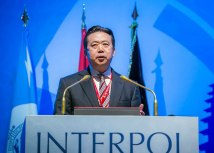 Foto: EPA-EFE/INTERPOL
