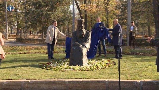 Beograd Dobio Spomenik Patrijarhu Pavlu Video B92 Net