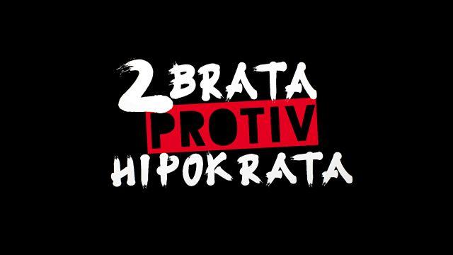 Dva brata protiv Hipokrata