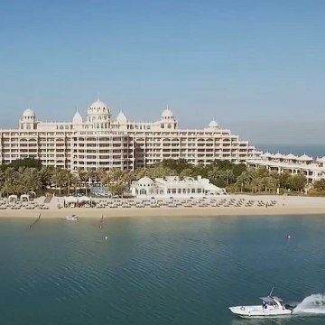 Emerald Palace Kampinski Dubai / screenshot