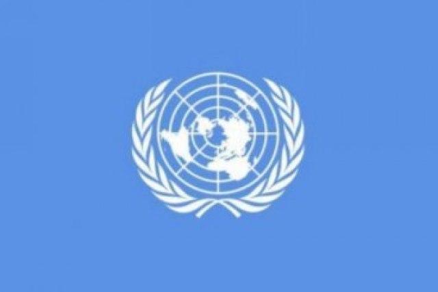 UN traži istragu o zločinima britanskih vojnika u Iraku