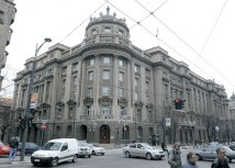 The Serbian MFA in Belgrade (File)