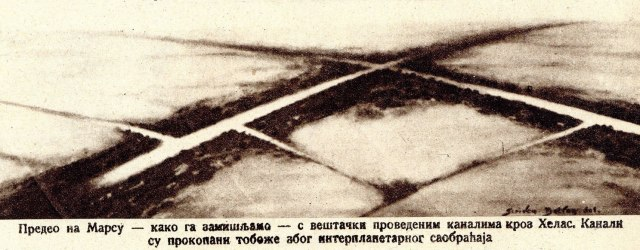 Foto: Screenshot, Digitalna Narodna biblioteka Srbije