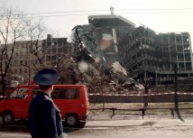 EPA-EFE/YUGOSLAVIA PHOTO SET NATO BOMBINGS 20TH ANNIVERSARY