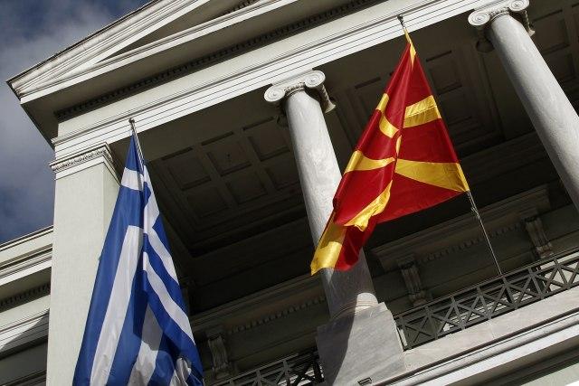 Αποτέλεσμα εικόνας για Prespanski sporazum