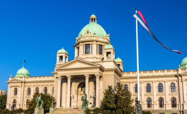Skupština sutra o amandmanima na zakon o glavnom gradu
