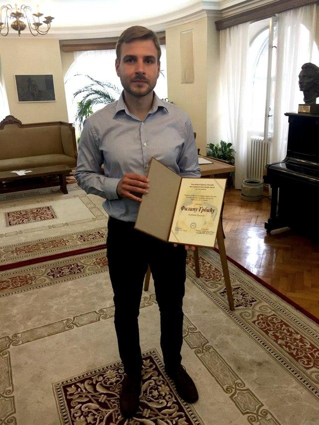 Nagrada Zadužbine Branka Ćopića uručena Filipu Grbiću