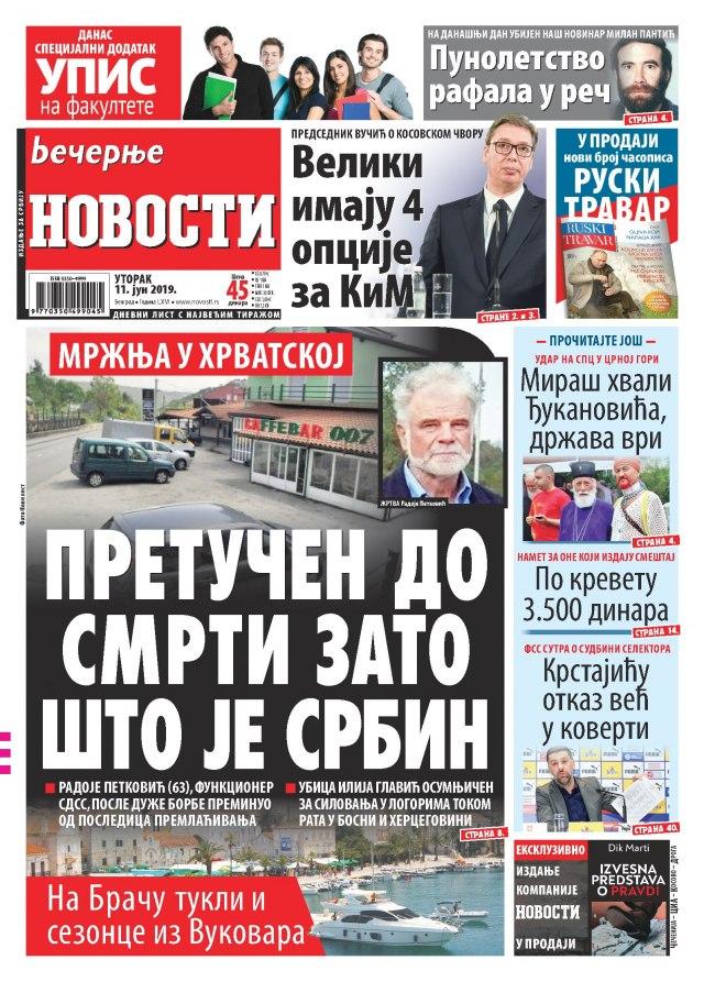 Umro Srbin koji je pretučen u Rijeci - Page 2 9961683835cfeaec83b49e122642661_v4_big