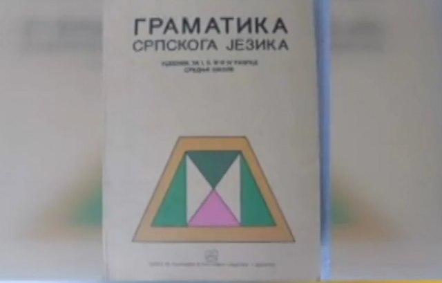"""""""Učenje srpskog jezika nije diktat filologije, već potreba da se rekonstruiše društvo"""" VIDEO"""