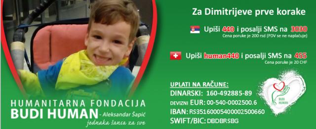 Pomozimo Dimitriju u borbi za život!