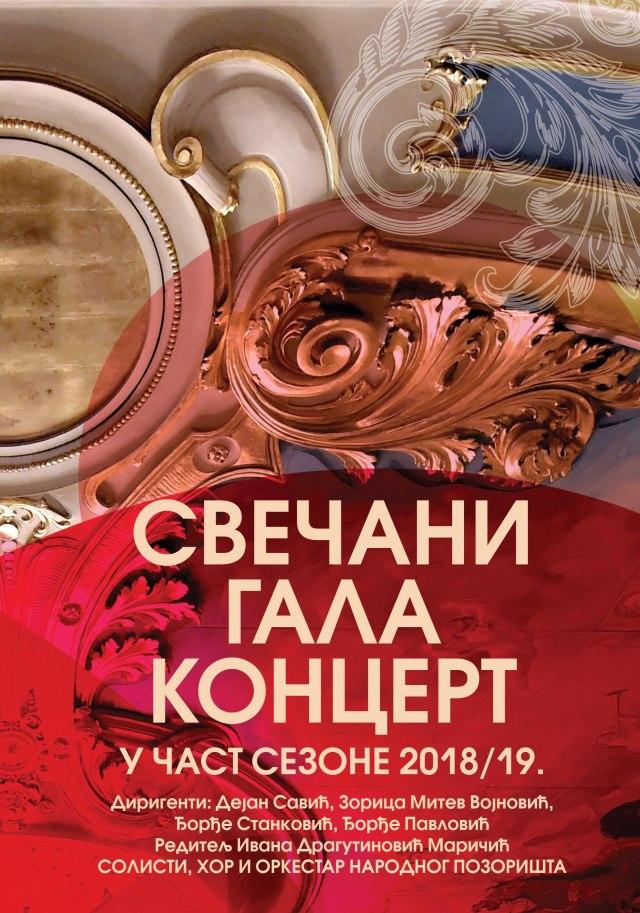 Svečani gala koncert u čast sezone 2018/2019.