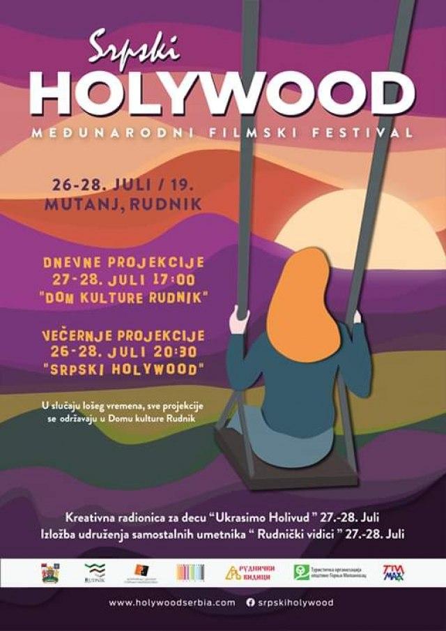 """Međunarodni filmski festival """"Srpski Holivud"""""""