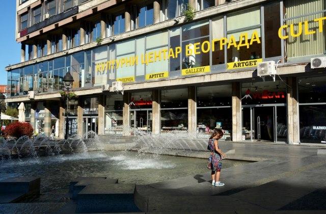 Izabran novi direktor Kulturnog centra Beograda