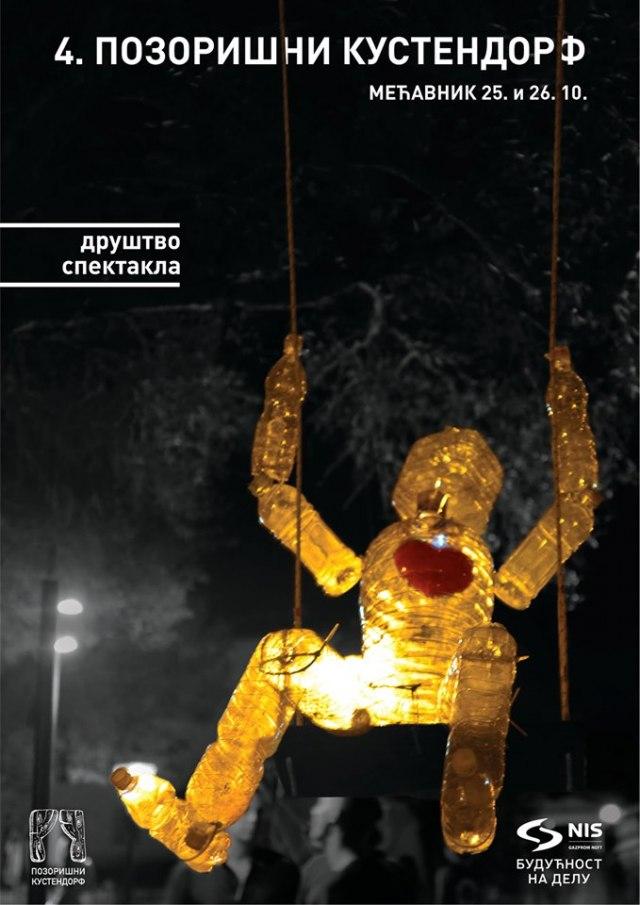 4. Pozorišni Kustendorf 25. i 26. oktobra na Mećavniku, uz podršku NIS-a