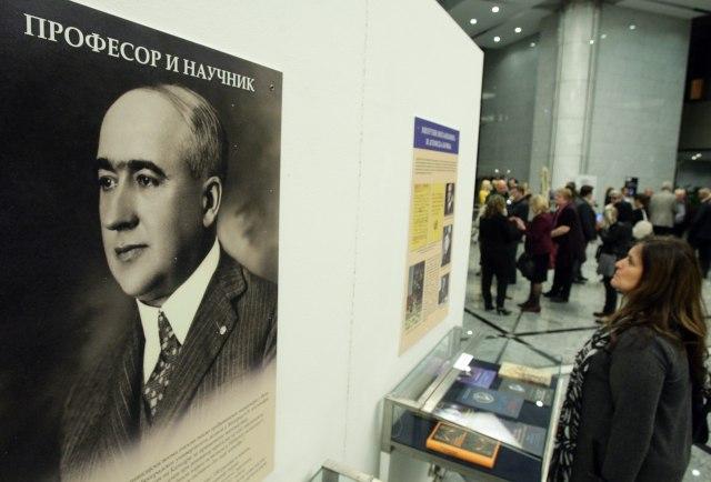 Prvi put u javnosti arhivski materijali naučnih misli Milutina Milankovića